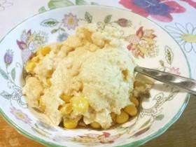 ほんのり甘く夏らしい冷たいコーン豆腐