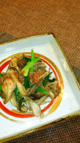 ⭐秋⭐簡単⭐きのこ・牛肉 炒め煮♪