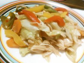 野菜と鶏ムネのマヨぽん炒め♡柚子胡椒風味