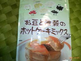 炊飯器☆サツマイモとリンゴのケーキ