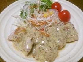 チキンソテー☆豆乳マスタードソース