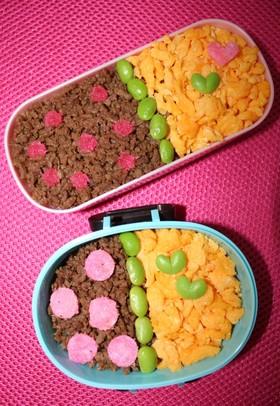 お弁当に♥可愛いそぼろご飯