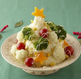 ほくほく!クリスマスツリーポテトサラダ
