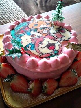 妖怪ウオッチのクリスマスケーキ