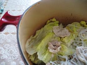 15分野菜鍋☆