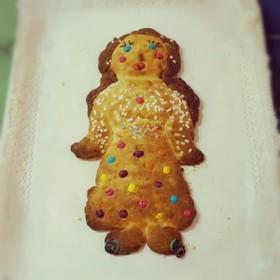 バレンタインにも♡イタリアの伝統クッキー