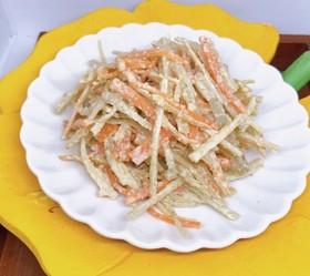 簡単!ごぼうと人参のサラダ。ごまマヨ風味  にんじんのサラダ