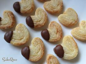 バレンタインに♡サクッとハートチョコパイ