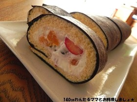 米粉で簡単★恵方巻きロールケーキ