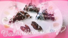 簡単♪バレンタイン♡柿ピーチョコ♡