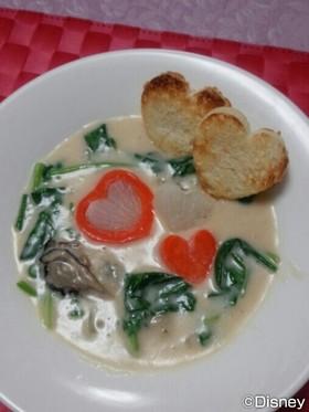 簡単♪牡蠣のクリーム煮♡ホワイトデーに