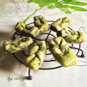 ホワイトデーに♡抹茶香るグリーンティパン