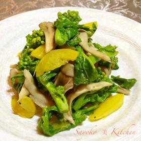 菜の花と舞茸のカレー風味炒め