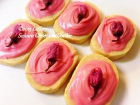 ホワイトデー*桜チョコのクッキー春満開