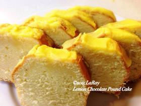 ホワイトデー*レモンチョコパウンドケーキ