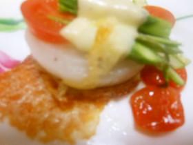 新玉葱と春野菜のとろ~りチーズ