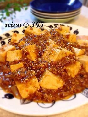 簡単一手間♡nico家の愛され麻婆豆腐
