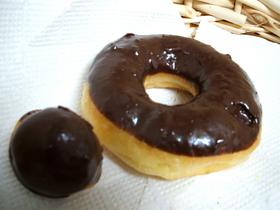 ふんわりリッチ☆チョコリングドーナツ