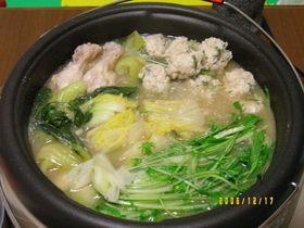 鶏団子塩鍋★
