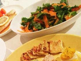 人参とグレープフルーツのサラダ