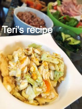 トロリ半熟卵とキャベツのカレー風味サラダ