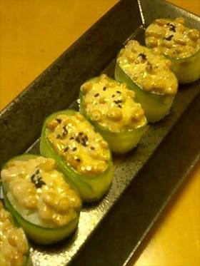 納豆マヨのきゅうり軍艦寿司