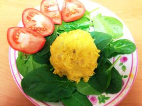 オーストラリアバターナッツ(南瓜)サラダ