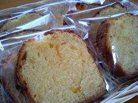 ケークオランジュ オレンジパウンドケーキ
