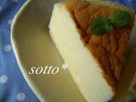 え?カロリー1/2♫♥幸せチーズスフレ♪