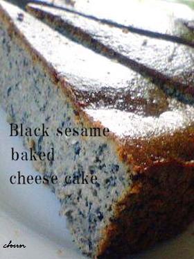 黒ゴマ♦ベイクドチーズケーキ