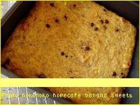 強力粉で作るバナナケーキ