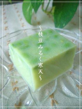 ◆夏のデザート◆枝豆みるく寒天