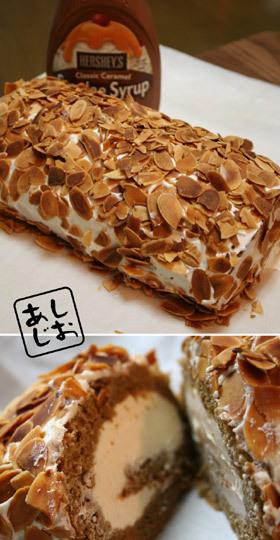キャラメルモカの素敵♪ロールケーキ