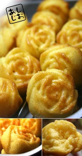 発酵バターの素敵マドレーヌ(しっとり編)