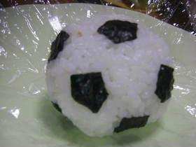 【サッカーボールおにぎり】の作り方