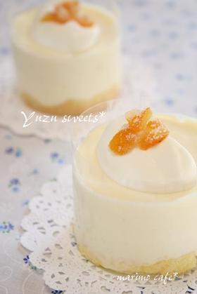 柚子のレアチーズケーキ
