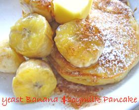 イーストで作る♪バナナと豆乳のパンケーキ