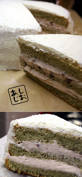 よもぎスポンジdeダブル餡の和風ケーキ
