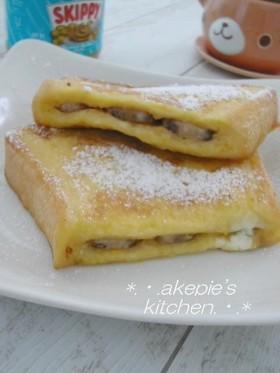 バナナ♥♡フレンチトースト