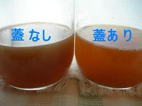 酵母を増やして発酵力の強い酵母液の作り方