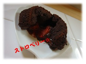 チョコとイチゴのハーモニ☆春色ショコラ♪