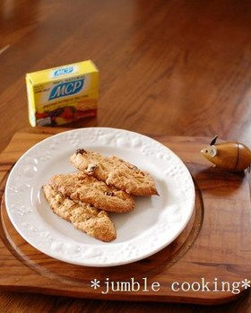 懐かしのクッキー♪ロシアケーキ