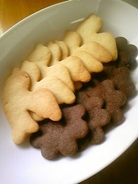 簡単♥激ウマ卵なし★絶対サクサククッキー