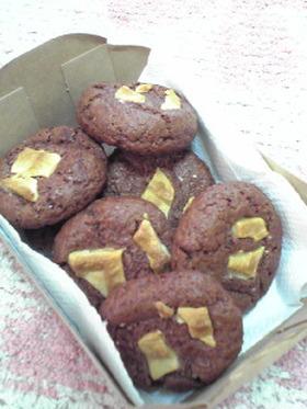 ホットケーキミックスで大人のクッキー♪