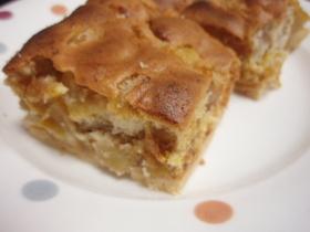 柿のタルトケーキ