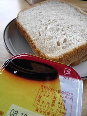 ホシノ天然酵母で プリン食パン
