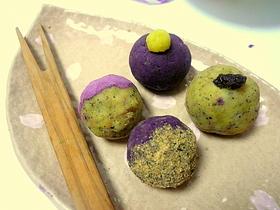 黒ごまきなこ風味のさつまいも&紫いも団子
