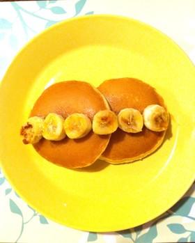 キャラメル・バナナ・パンケーキ