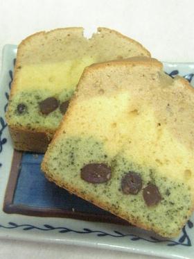 菱餅風。3層のひな祭りパウンドケーキ♪
