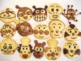 3時だよ!全員集合!アンパンマンクッキー